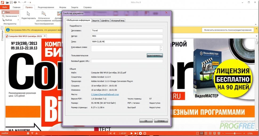 pdf creator free download italiano windows 7 64 bit crack