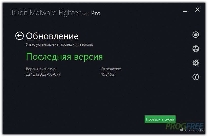 торрент iobit malware fighter pro